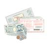 eLTAXで個人住民税を納付してみよう!